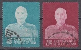 TAIWAN 1953 - The 60th Anniversary Of The Birth Of President Chiang Kai-shek - 1945-... Republik China