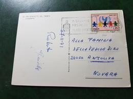 (7303) ITALIA STORIA POSTALE 1971 - 1961-70: Marcophilia