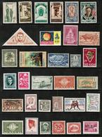 WORLDWIDE---Collection Of MINT Light Hinged/Hinged DL-652 - Collections (without Album)