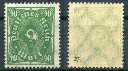 Deutsches Reich Michel-Nr. 232W Postfrisch - Geprüft - Deutschland