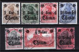 Cina 1905 Y.T 29/35 O/Used VF/F - Ufficio: Cina