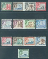 GAMBIA - MLH/* - 1953 -  Yv 146-159 4p AND 1£ NOT PRESENTS -  Lot 18439 - Gambie (...-1964)