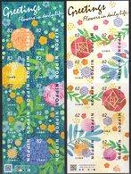 JAPAN, 2018, MNH,GREETINGS, FLOWERS, 2  SHEETLETS - Plants