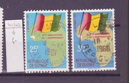Guinée - Guinea 1960 Y&T N°41 à 42 - Michel N°54 à 55 (o) - Série Anniversaire De L'indépendance - República De Guinea (1958-...)