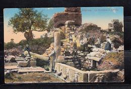 Greece Smyrne Postcard Unused - Greece