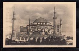 Greece Constantinople  Postcard Unused - Greece