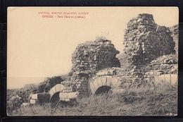 Greece Ephesos  Postcard Unused - Greece