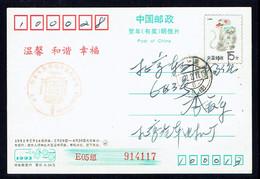 CHINE - Entier Postal De L'ANNEE Du SINGE - 1992 Ayant Voyagé. 15 Signe Zodiaque - 1949 - ... République Populaire