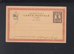 Persia Iran Stationery Unused (5) - Iran