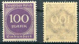Deutsches Reich Michel-Nr. 268b Postfrisch - Geprüft - Ungebraucht