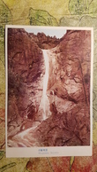 KOREA NORTH 1950s  Postcard - Kuren Waterfall - Korea, North