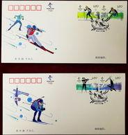 China 2018 Winter Olympics FDC Cover 001 - Inverno 2022 : Pechino