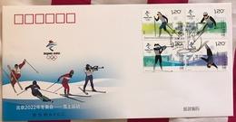 China 2018 Winter Olympics FDC Cover 002 - Inverno 2022 : Pechino