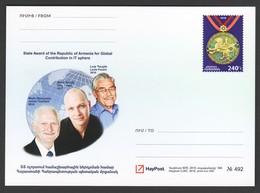 Armenien / Armenie / Armenia 2018, State Award For Global Contribution In Information Technology - Postcard - Armenien