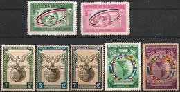 Dominican Republic 1940 1950 1963 Scott 351 353 433 435 436 577 578 MNH No Gum Glob, Maps, Flag - Dominicaine (République)
