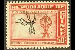 GUINEA - Guinea (1958-...)
