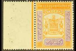 INDIAN FEUDATORY STATES - India