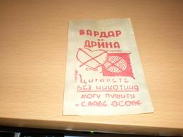 Cigarette-Vardar-Drina-Glassine--Paper-Bag 1930 - Boites à Tabac Vides