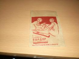 Cigarette Vardar-Glassine--Paper-Bag 1930 - Boites à Tabac Vides