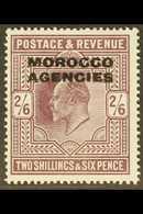 MOROCCO AGENCIES - Morocco (1891-1956)