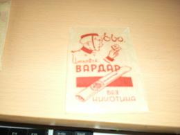 Cigarette Vardar-Glassine--Paper-Bag 1930 - Empty Tobacco Boxes