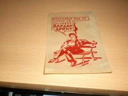 Cigarette-Vardar-Drina-Glassine--Paper-Bag 1930 - Contenitori Di Tabacco (vuoti)