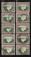 SOUTHERN RHODESIA  Scott # 37 USED WHOLESALE LOT OF 10 (WH-276) - Lots & Kiloware (mixtures) - Max. 999 Stamps
