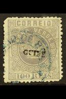 PORTUGUESE COLONIES - Colonies & Territories – Unclassified