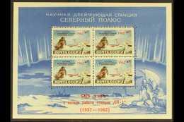 RUSSIA - Russia & USSR