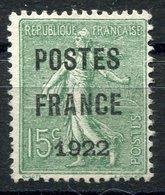 RC 10586 FRANCE PRÉO N° 37 - POSTE FRANCE 1922 SUR 15c SEMEUSE COTE 700€ NSG (*) TB - Precancels