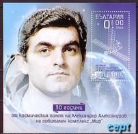 The Bulgarian Cosmonaut Al.Alexandrov -  Bulgaria / Bulgarie 2018 -  Block Souvenir - Space