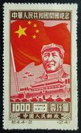 1950 Chine Mi:CN 32II, Sn:CN 32r . Mao Tse-tung . Neuf Trace Charnière Et Très Léger Pli - Neufs