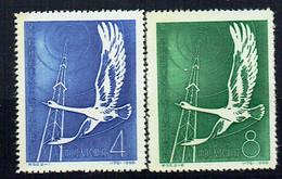 CHINE - N°1148/1149 ** Conference Des Ministres Des Postes à Moscou - 1953 - 1949 - ... République Populaire
