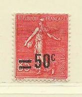 FRANCE  ( F21- 85 )  1926  N° YVERT ET TELLIER  N° 221   N* - France