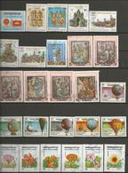 Cambodge  Et République Khmere - Lot De Timbres Oblitérés (avec Quelques Neufs) - Timbres