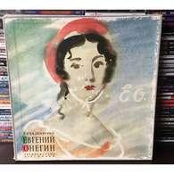 Boris Khaikin, Conductor: Tchaikovsky Eugene Onegin Opera 3 LPs Box Set (Petrova, Vishnevskaya) ACCORD GOST-56 - Classical