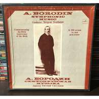 Yevgeni Svetlanov, Conductor: Borodin Symphonies Nos 1-3 Box Set 3 LPs, Melodia MOZG Mint - Classical