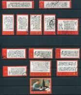 (BO1721)  Cina Lotto Stamps - 1949 - ... République Populaire