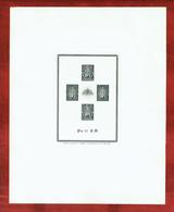 Vatican - N° 30/33**- La Série  Année Sainte De 1933 En EPREUVE COLLECTIVE Noire - TRES TRES RARE !!! - Vatican