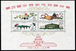 (BO1722)  Cina Lotto Stamps - 1949 - ... République Populaire