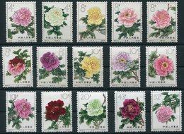 (BO1723)  Cina Lotto Stamps - 1949 - ... Volksrepublik