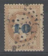 N°34 Oblitéré, Surcharge FAUSSE - 1863-1870 Napoléon III Lauré