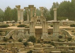 """1 AK China * Ruinen Des """"Alter Sommerpalast"""" In Peking - (Old Summer Palace) - China"""