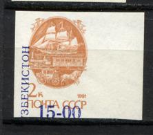 OUZBEKISTAN UZBEKISTAN 1993, Surcharge Sur URSS Voilier ND, 1 Valeur / Overprinted On SU. R156 - Ouzbékistan