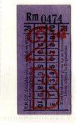 BUS / TRAM TICKETS - K.H.C.T.AREA A - ADVERTISEMENT IN THE BACK - T511 - Biglietti Di Trasporto