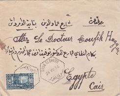 LIBAN LEBANON 1936 LETTRE PAR AVION COVER SOUK EL GARB ET ALEY - Grand Liban (1924-1945)