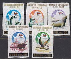 North Korea 1991 Antarctic Exploration 5v  ** Mnh (41436) - Timbres