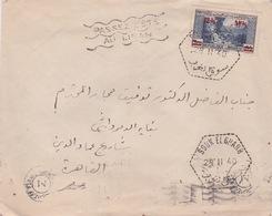 LIBAN LEBANON EGYPTE 1940 CENSURE LETTRE PAR AVION COVER SOUK EL GARB ET ALEY AVEC PROPAGANDA PASSEZ L'ETE AU LIBAN - Grand Liban (1924-1945)