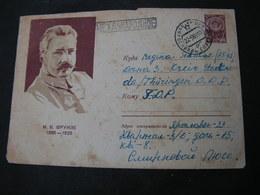 Russland , Nice Cv. 1965 - 1923-1991 URSS