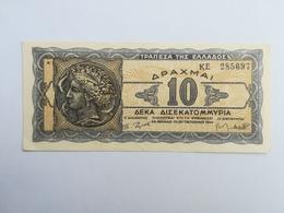 GRECIA 10 DRACME 1944 - Grèce